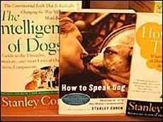 Собаки как движущий фактор истории