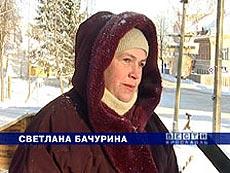Жительница Мышкина отказалась от 300 тысяч евро