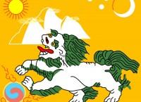 Снежный лев — персонаж буддийской мифологии, небожитель, верный слуга будд и бодхисаттв