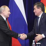 Кинологи рассказали об особенностях подаренной Путину собаки